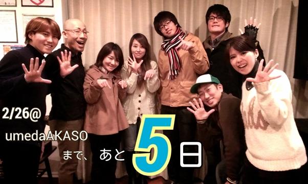 2014-02-21-23-31-38_deco_R.jpg