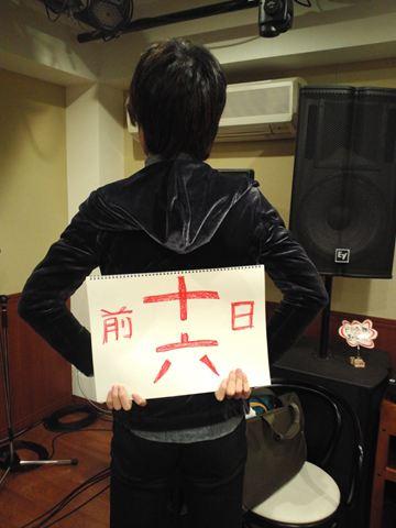 cd_16_R.JPG