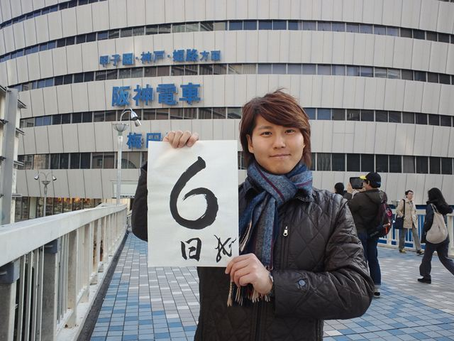 cd_6_R.JPG