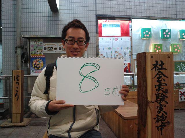 cd_8_R.JPG