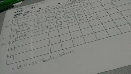 2013-09-04 22.14.56_R.jpg