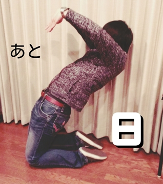 2014-02-24-23-27-39_deco_R.jpg
