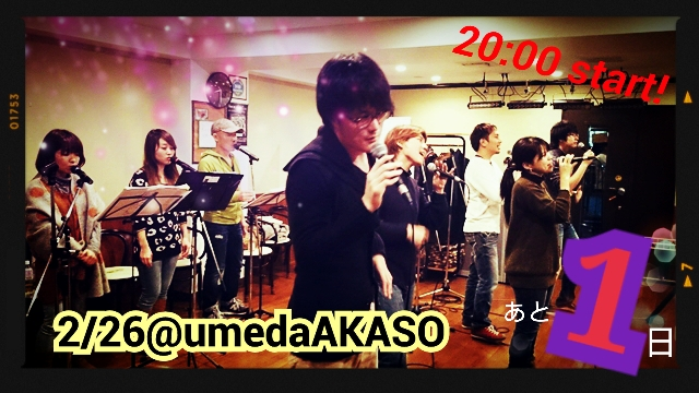 2014-02-25-20-42-25_deco.jpg