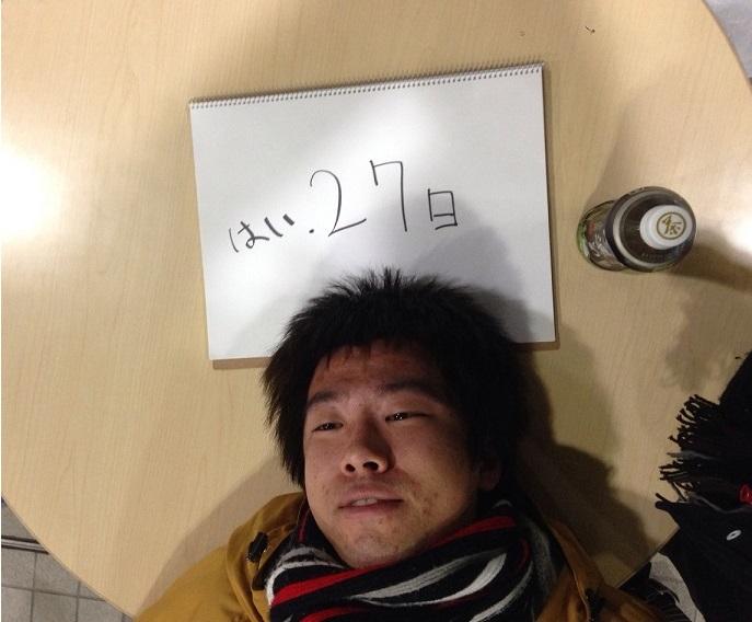 20140130.jpg