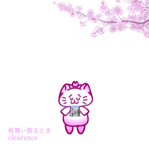 桜舞い散るときアートワークb.jpg