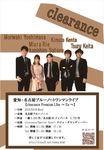 No.2_Na_R.jpg