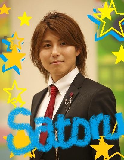 Satoru_BD.jpg