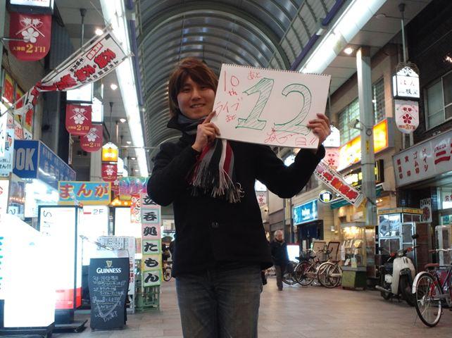 cd_12_R.JPG