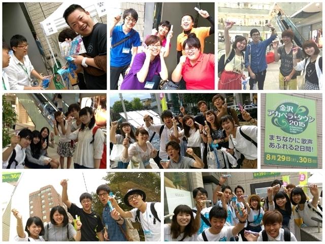 jyu-c2_R.jpg