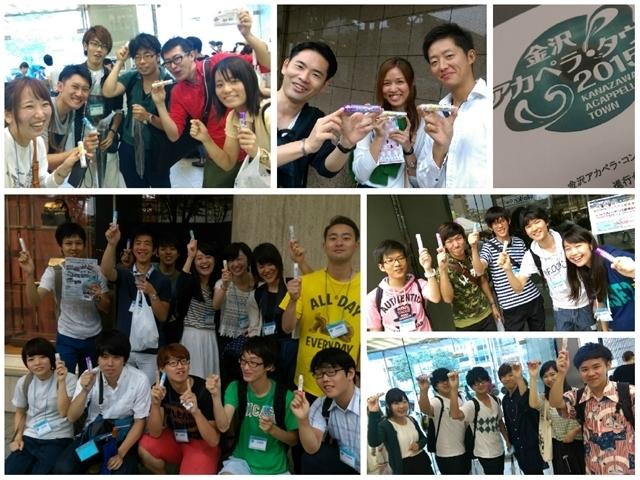 jyu-c5_R.jpg