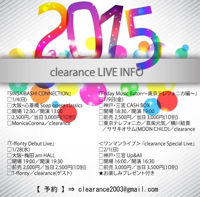 live-info_today_R.jpg